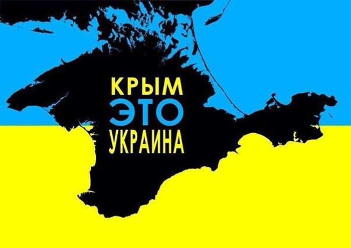 Kryim-e`to-Ukraina